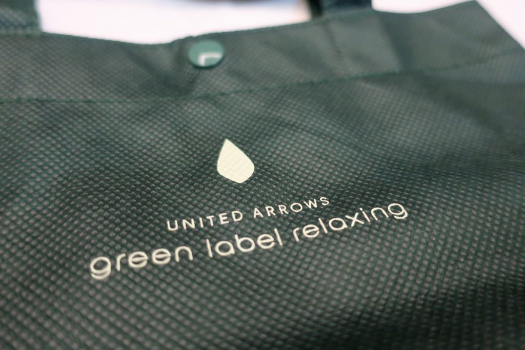 green label relaxingのロゴ