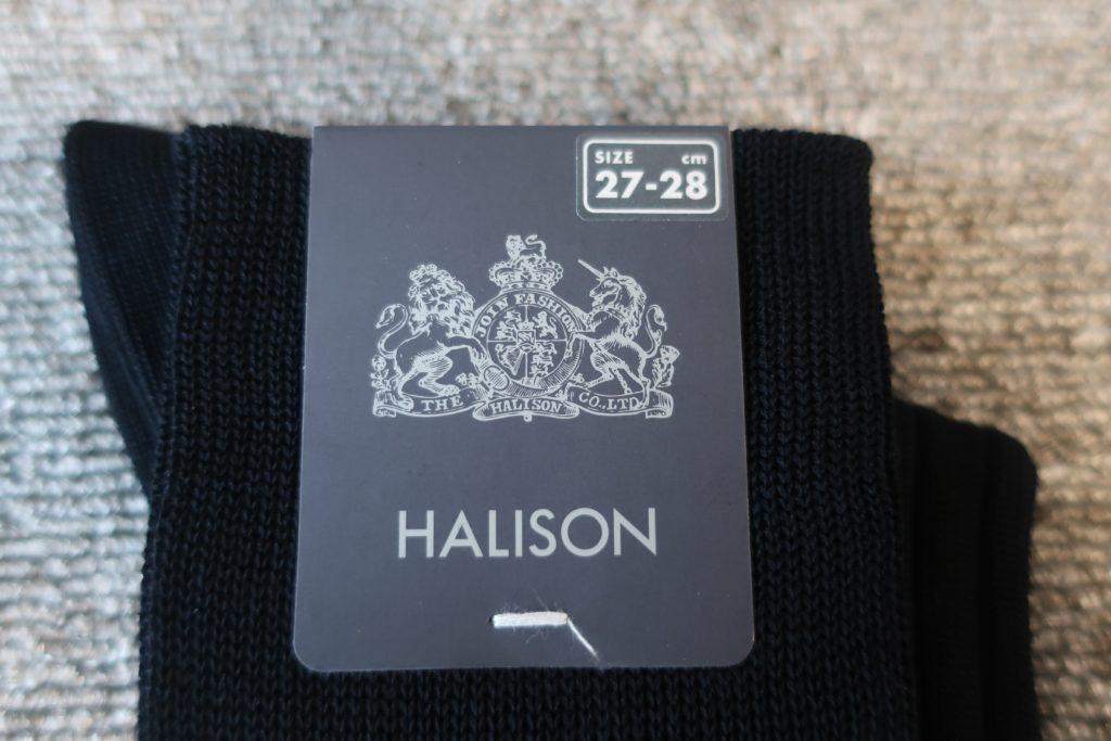 HALISONのビジネスソックス