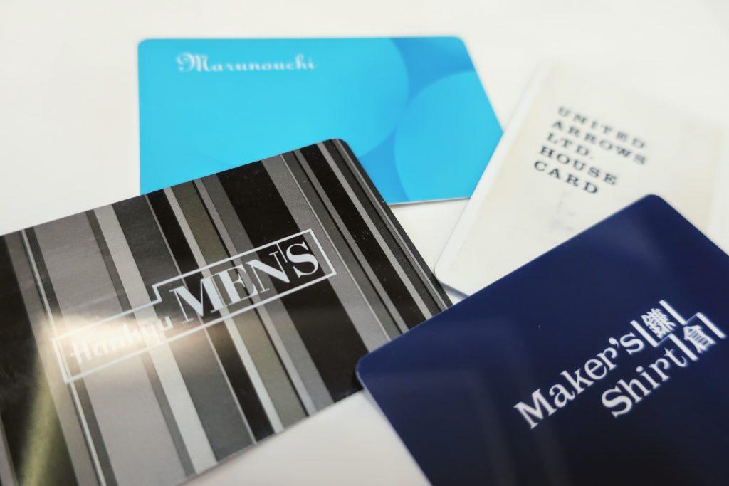 ビジネス関係のポイントカード