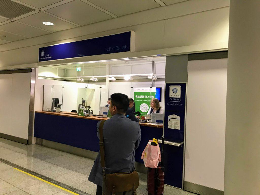 ミュンヘン空港のグローバルブルーカウンター
